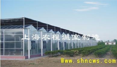 PC板温室 产品 上海农程温室设备有限公司