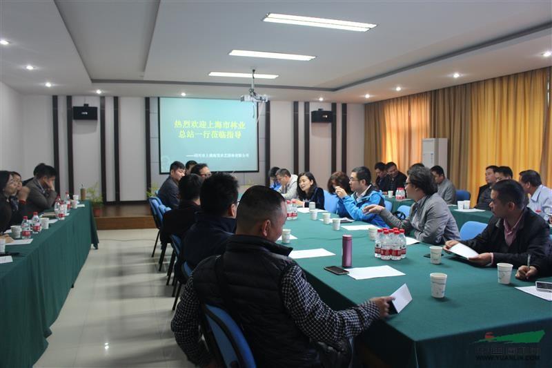 上海林業總站蒞臨考察