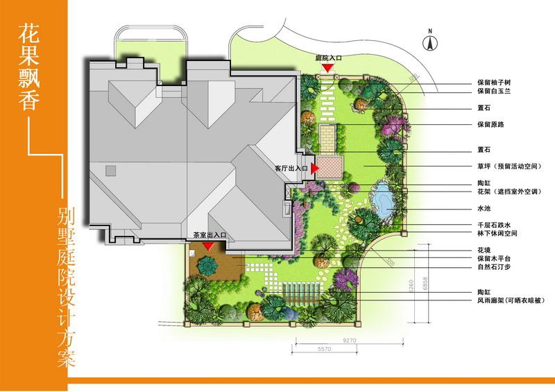 杭州某别墅庭院 - 2009全国十大园林景观工程案例