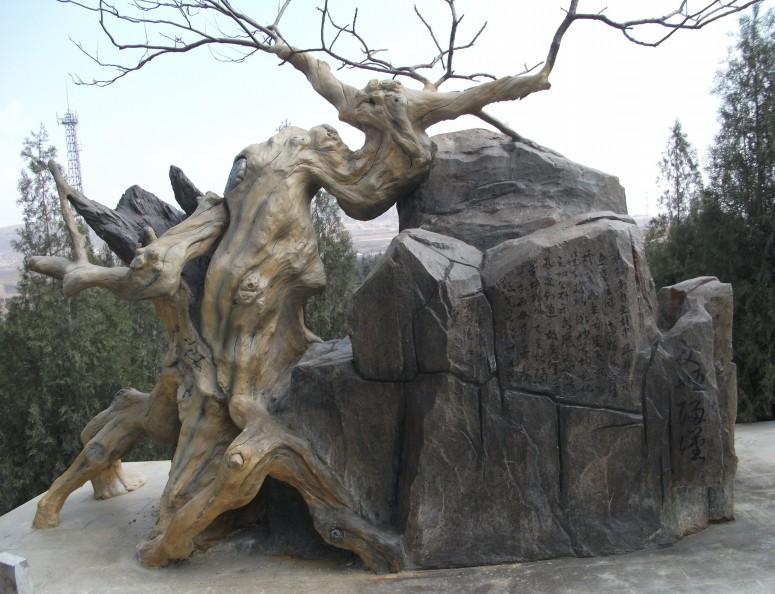 金鼎园林雕塑艺术有限公司热忱欢迎各位新老客户来公司参观