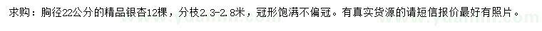 201710111120328830.jpg
