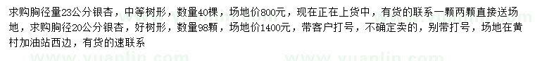 20201120948546308.jpg