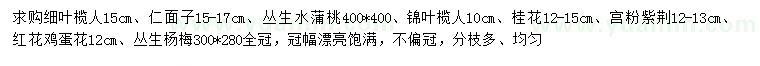 20202151514426308.jpg