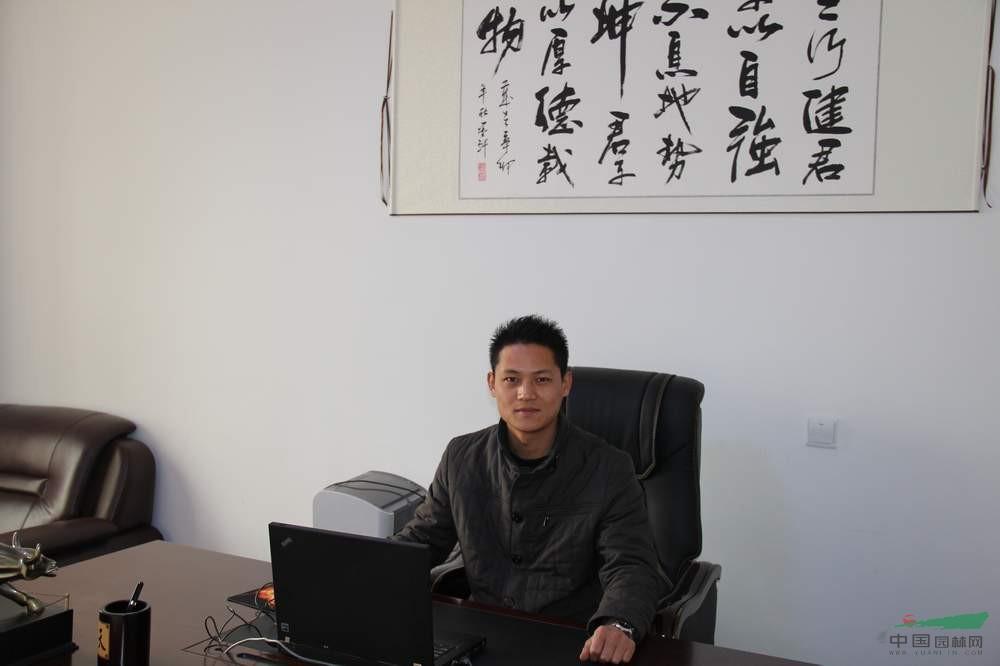 江苏富春园林有限公司