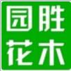 漳浦县马口园胜花木场