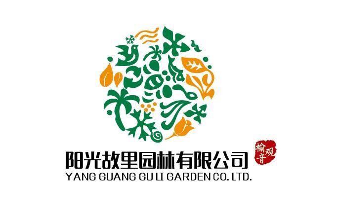logo logo 标志 设计 矢量 矢量图 素材 图标 682_442
