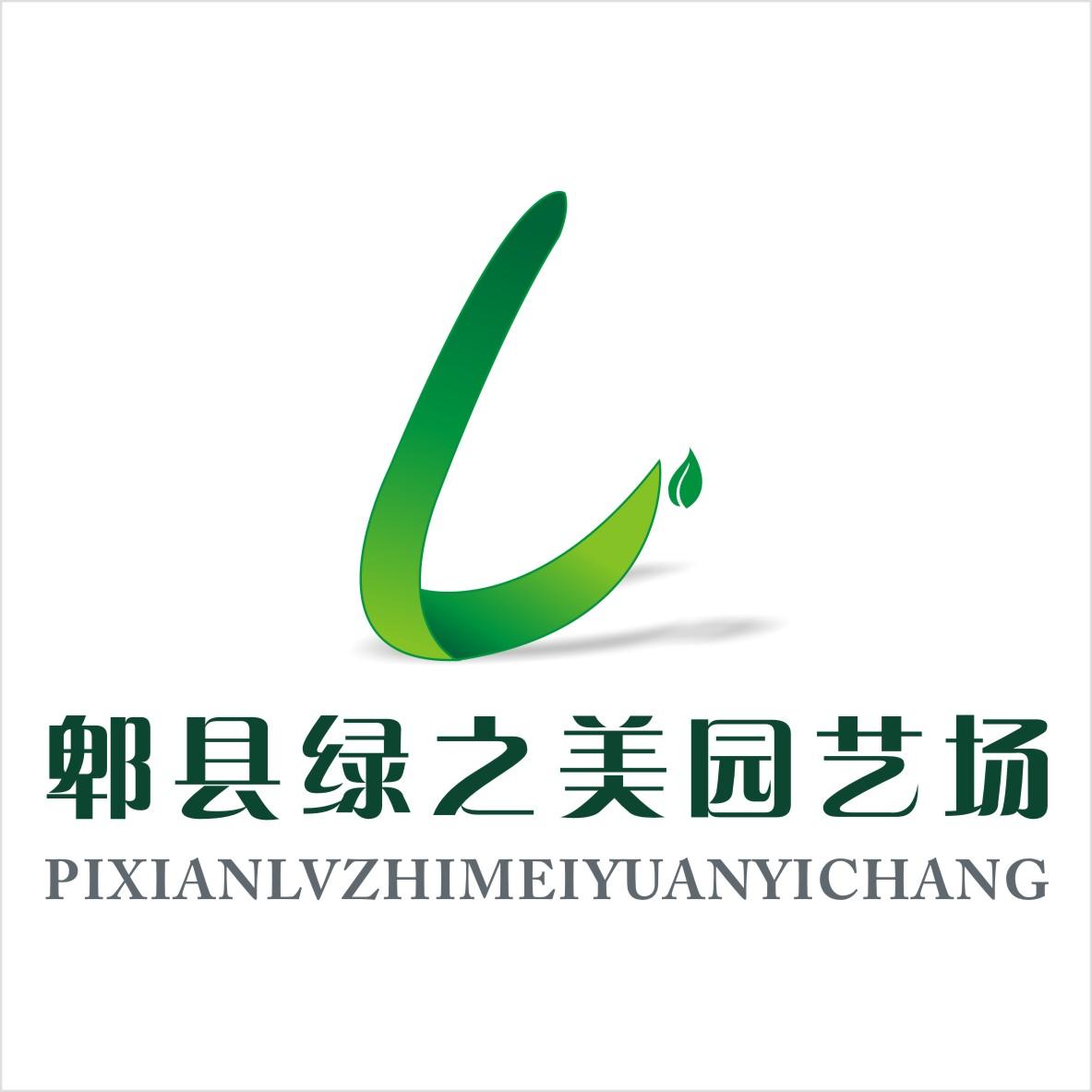 川西风景标志设计