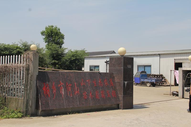 桐乡市河山山下生态农庄