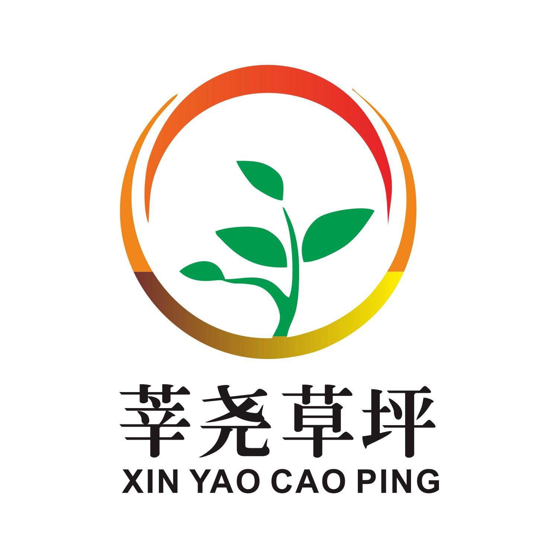滁州莘尧草坪绿化有限公司