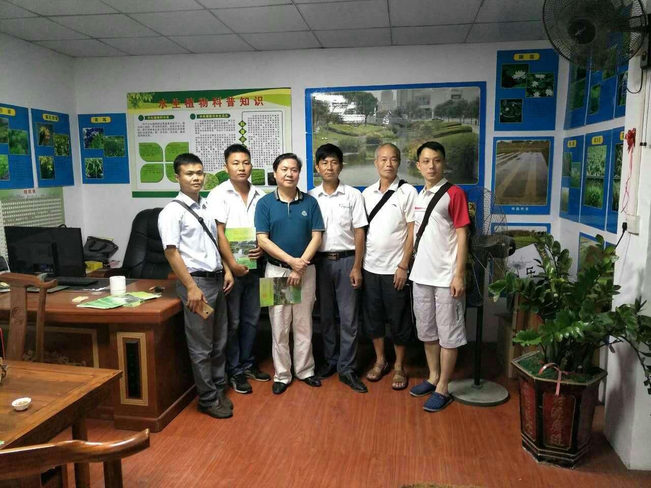梧州市群锋水生植物有限公司