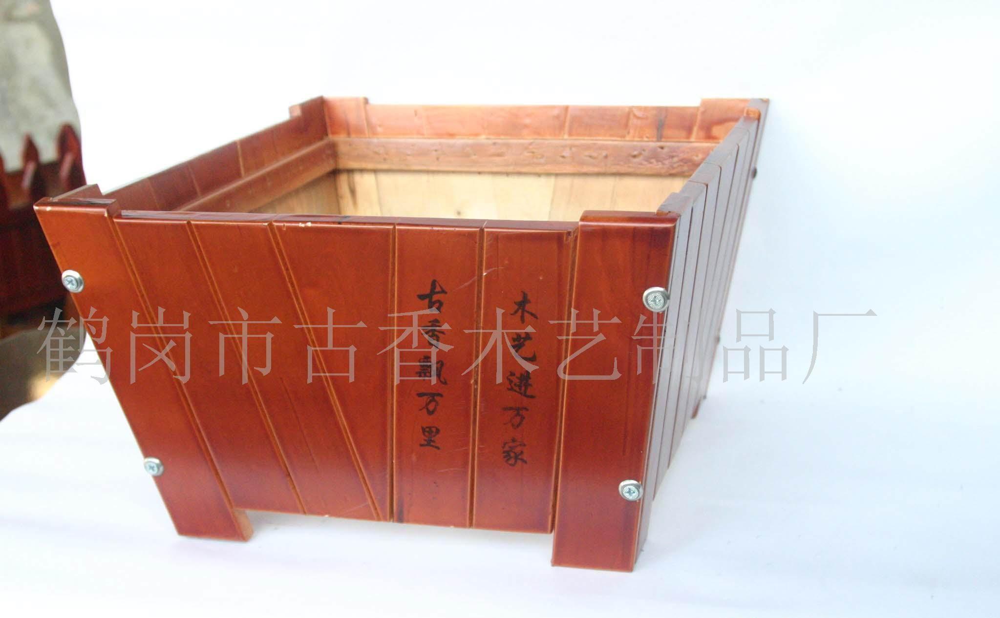 组合式木制花盆