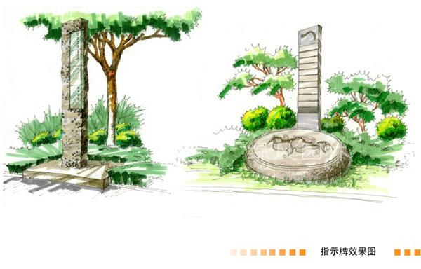 江津市滨江公园东段景观绿化设计效果图 园林设计 园林学