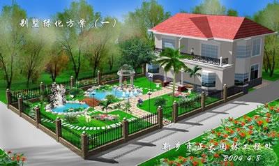 深圳一别墅景观设计方案