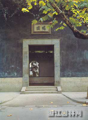 南京瞻园(图)