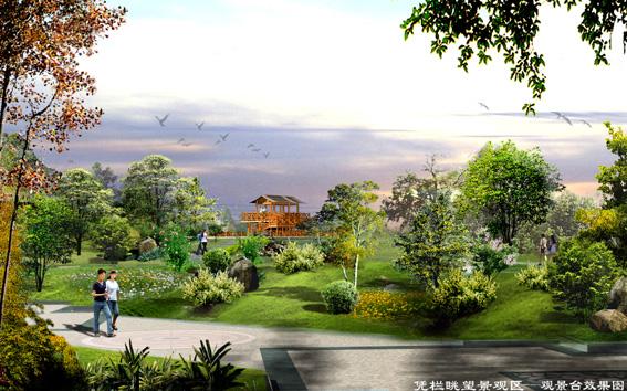 一、前言 居住区作为人居环境最直接的空间,是一个相对独立于城市的生态系统。它是为人们提供休息、恢复的场所,使人们的心灵和身体得到放松,在很大程度上影响着人们的生活质量。现代居住区的建设,针对人们提供人性关怀的环境之目的,在不同的居住环境设计上,进行了多方面的尝试和探索。 二、现状分析 本案位于杭州城北石桥附的草荡小区内,南临宣杭铁路,总用地面积约8万平方米。该地段拥有浓厚的历史文化背景,且处于杭州最大的经济适用房小区中,以后将会成为小区中人们娱乐、休闲的集中场所,具有极大的景观发展潜力。该地段原先就