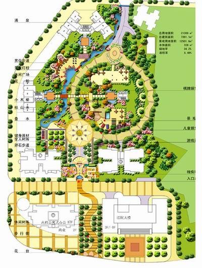 """公司拥有国家""""风景园林工程设计专项甲级""""资质."""